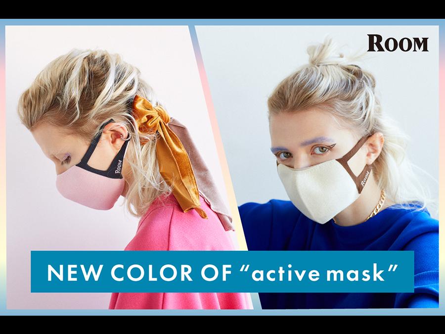 累計販売枚数1万枚突破のシルクマスク、待望の新色登場です。