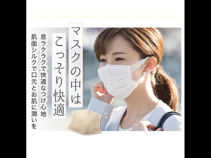 大人気。不織布マスクによる肌荒れ対策に不織布マスクの中にいれるシルクのインナーマスク。