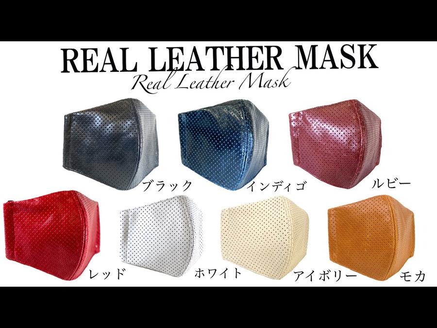 岡山の老舗デニムメーカーが開発。メイドインジャパンにこだわった最高級レザーマスク。