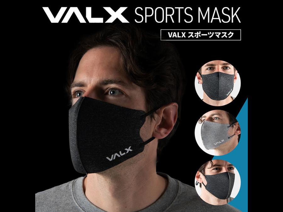 ジムに行く時の必需品マスク。トレーニング中の息苦しさを緩和したスポーツマスク。