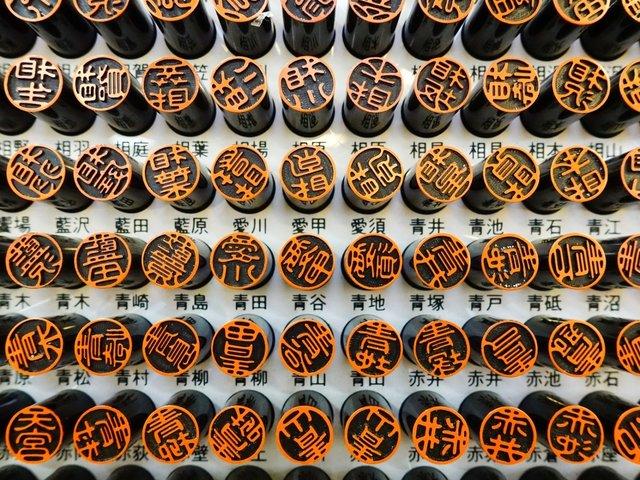 2/13は苗字制定記念日。日本に多い苗字ランキング5位と地方の特徴的な名字を集めてみた!