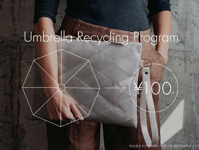 廃棄ビニール傘のアップサイクルバッグ「PLASTICITY」 不要な傘ビニールの買取を開始