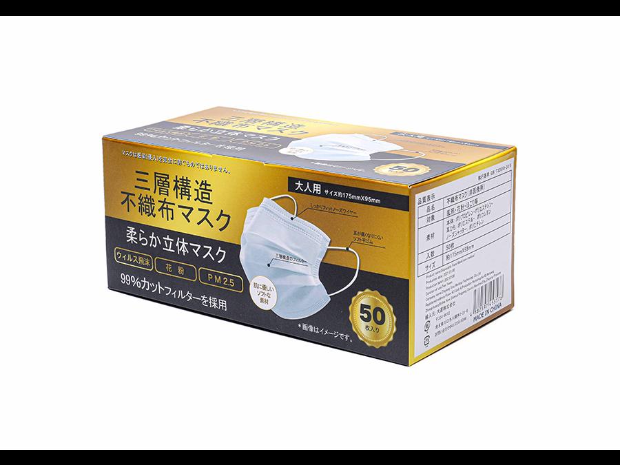 1箱390円×6箱~。ウイルス99%カットフィルター搭載の高品質不織布マスクが追加販売開始。
