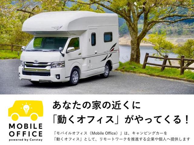 京急電鉄沿線で『モバイル・オフィス』の実証実験 キャンピングカーで快適な仕事空間を