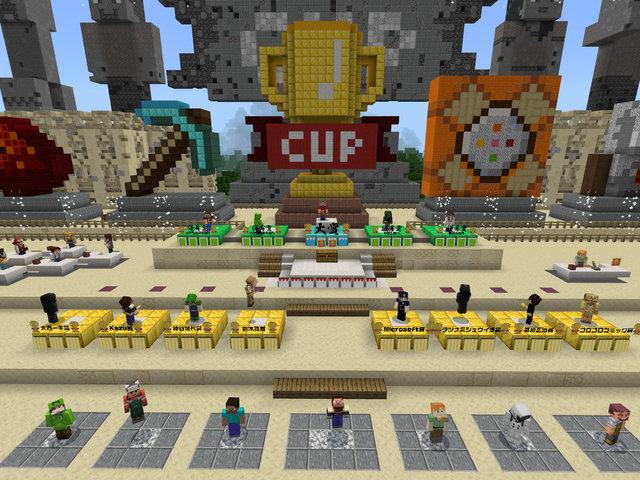Minecraftカップ2020全国大会大賞決定 「未来の学校」をテーマにマイクラ上で発表