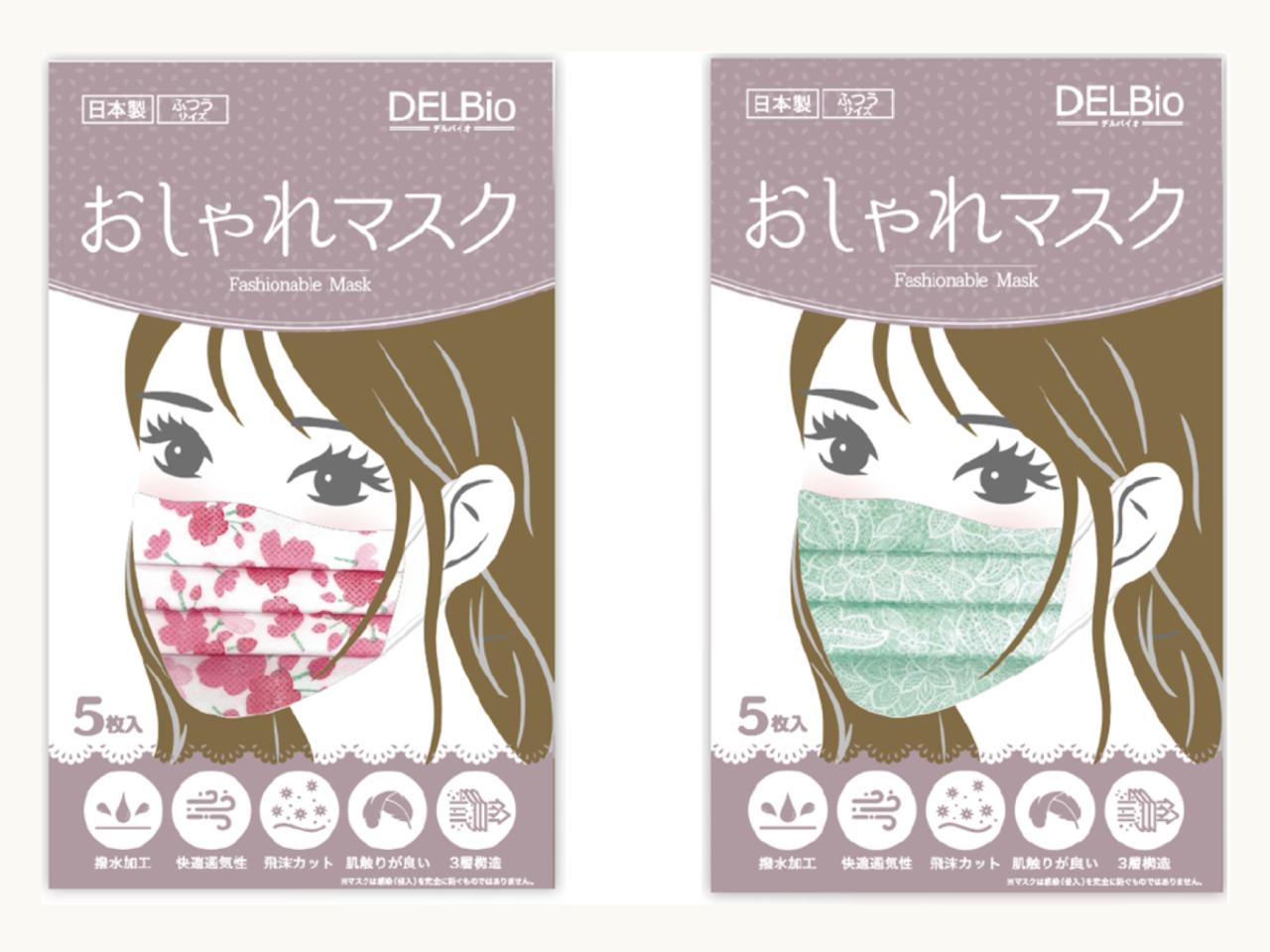 サクラ柄、グリーンレース柄の2種類。「おしゃれマスク」春バージョンを販売開始。