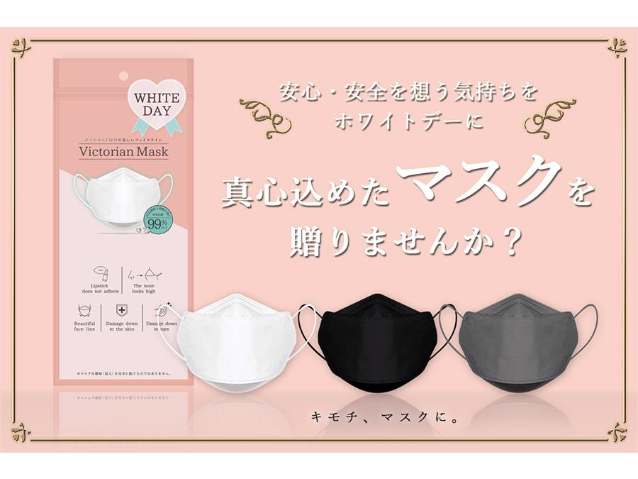 5枚入り600円。人間工学に基づいて作られた三段の新形状マスクに新パッケージ登場。