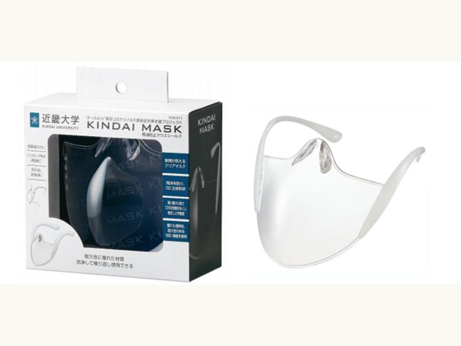 表情が見える透明のマウスシールド「近大マスク」。各オンラインショップで発売開始。