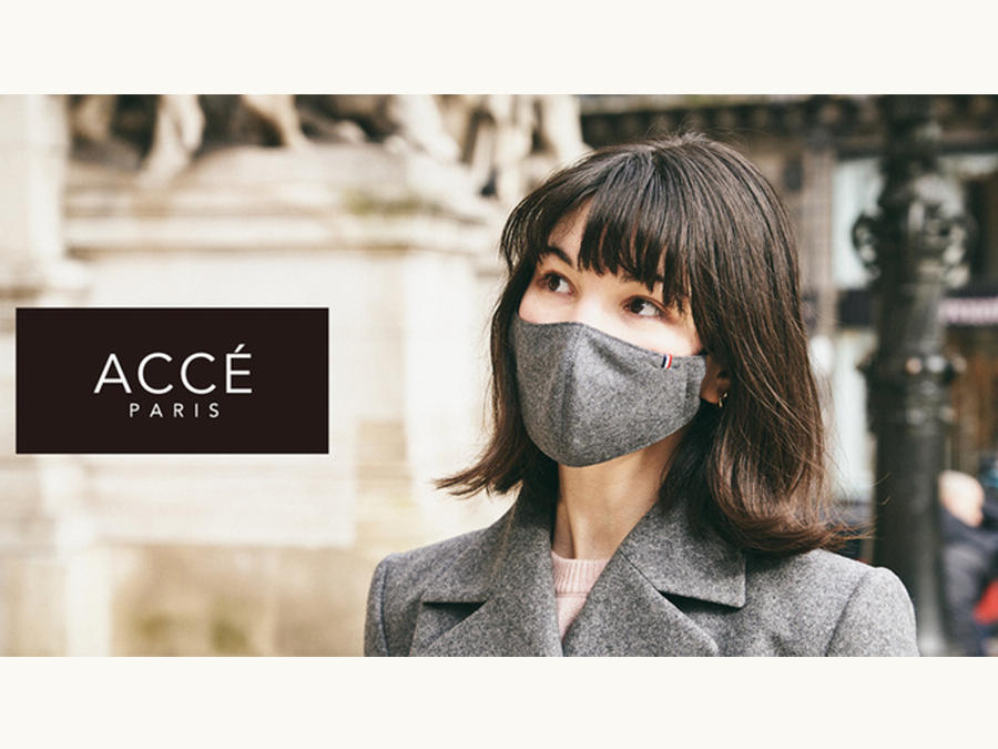 ハイブランドデザイナーが手掛けるフランス製高級ウール・マスク