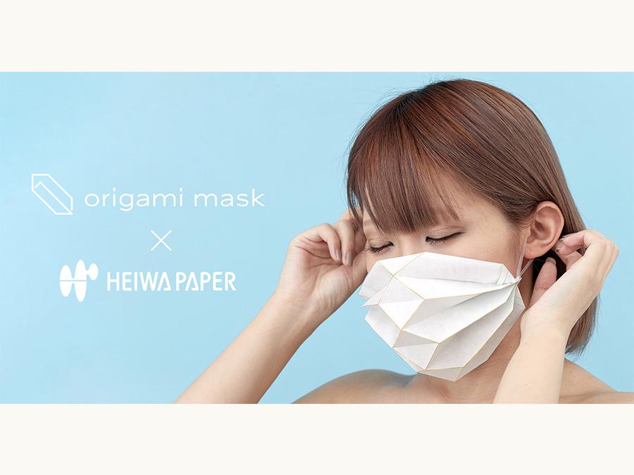 ハレの日を前向きに楽しむ「折り紙マスク」と空気をキレイにする「エアクリーンペーパー
