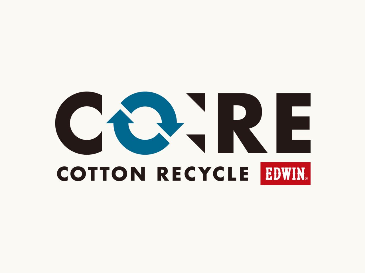 はかなくなったジーンズを新しいジーンズに生まれ変わらせる循環型ジーンズプロジェクト「CO:RE」