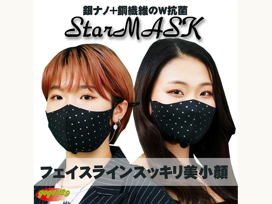 今話題の銅繊維マスクがLIME