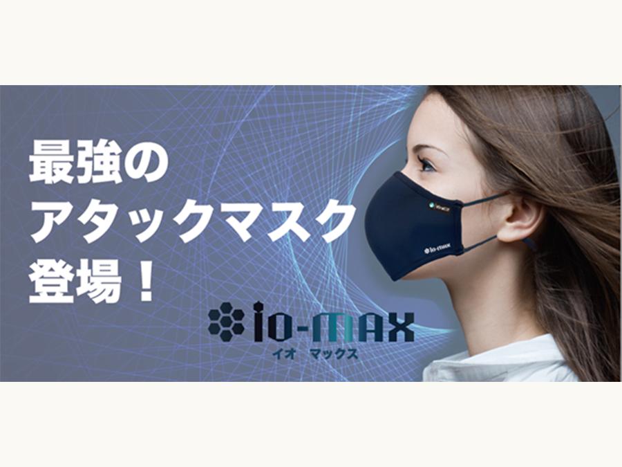 """使用後は捨てずに二次利用。「マスクゴミ問題」に向き合う""""捨てないマスク""""。"""