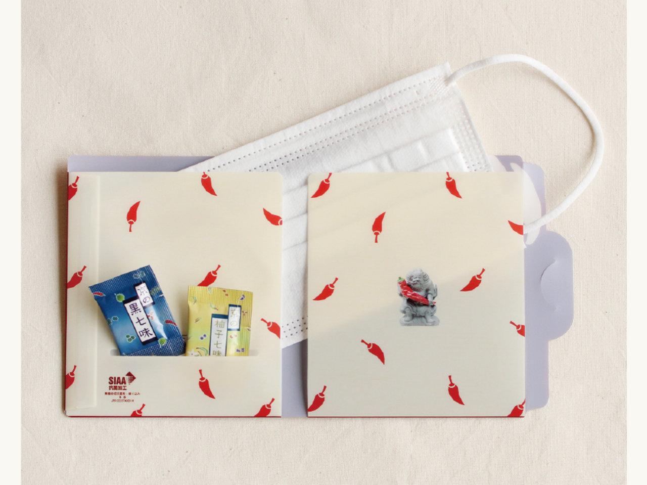 京都の七味唐辛子専門店「おちゃのこさいさい」が、マスクケースのプレゼントキャンペーンを開始!