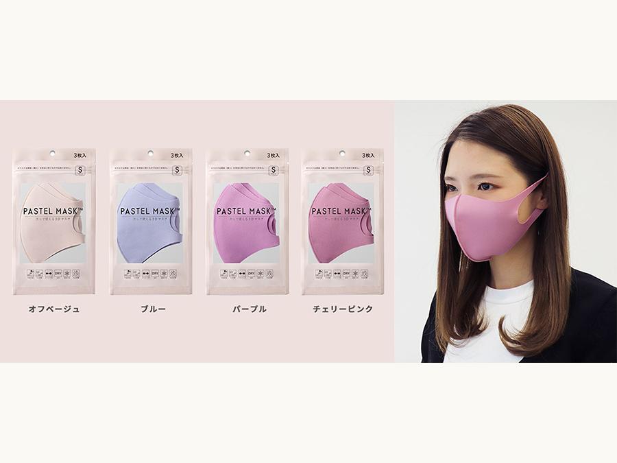 洗える3Dカラーマスク「PASTEL