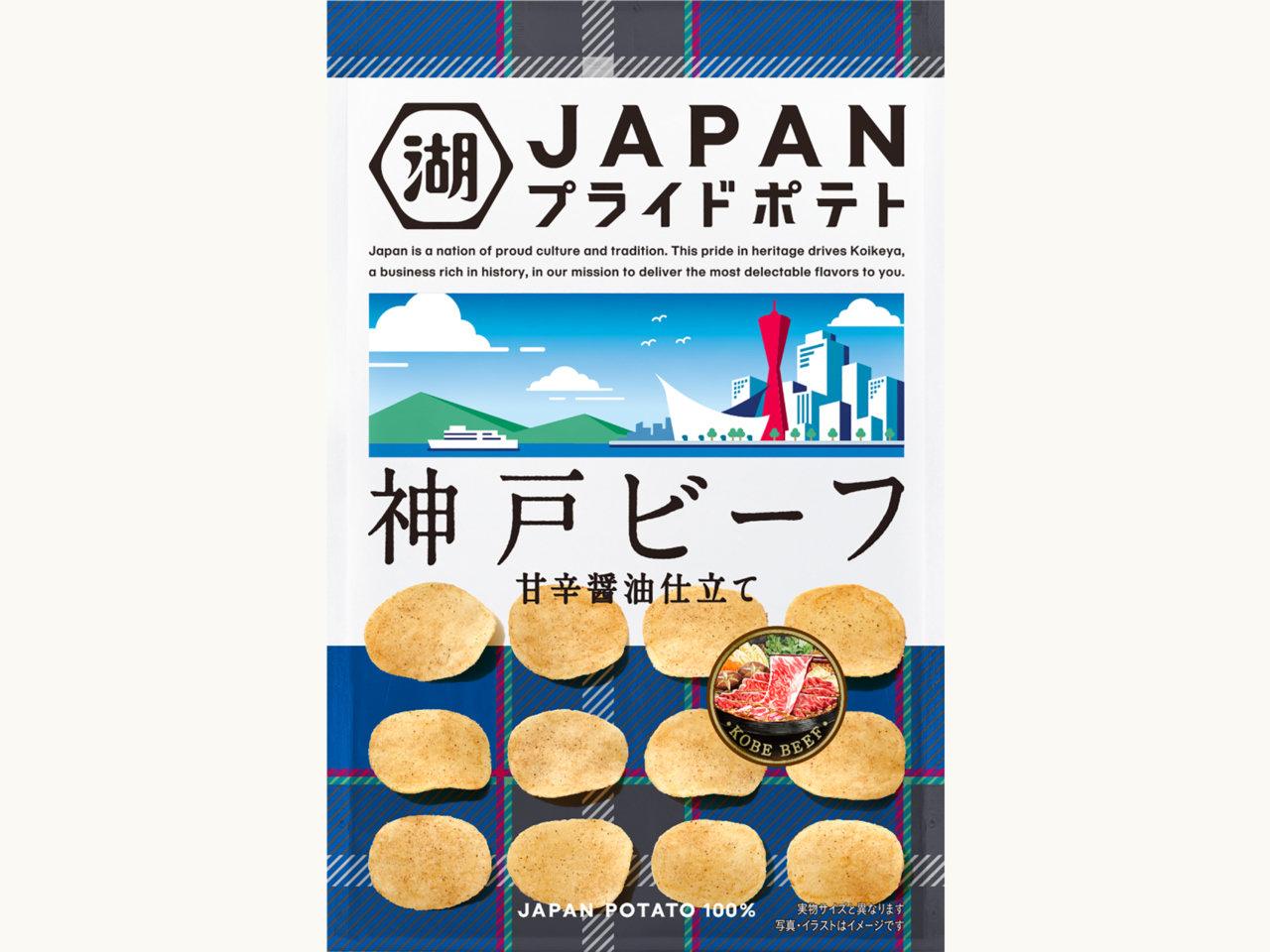 JAPANプライドポテト