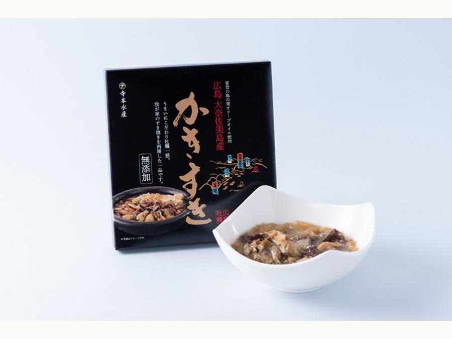 """えたじまブランド認定品3品が受賞・認定。江田島の""""おいしい!""""を食べよう"""