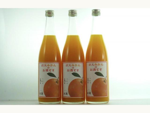 近畿大学附属農場産「近大みかん」を使用したリキュール 「近大みかんのお酒です」 から限定販売