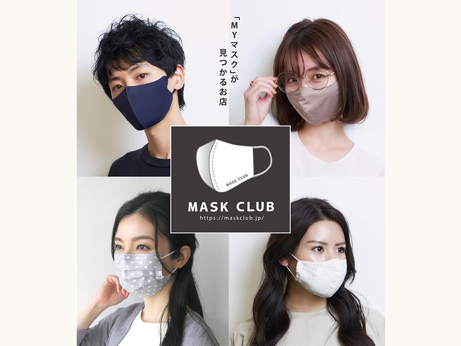 相模大野ステーションスクエアでマスク専門店「MASK