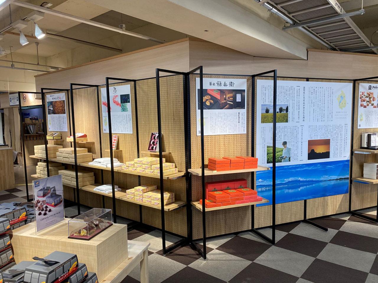 琵琶湖のこだわりが詰まった、琵琶湖のめぐみのキュレーションショップ「ここくのたまもの」オープン