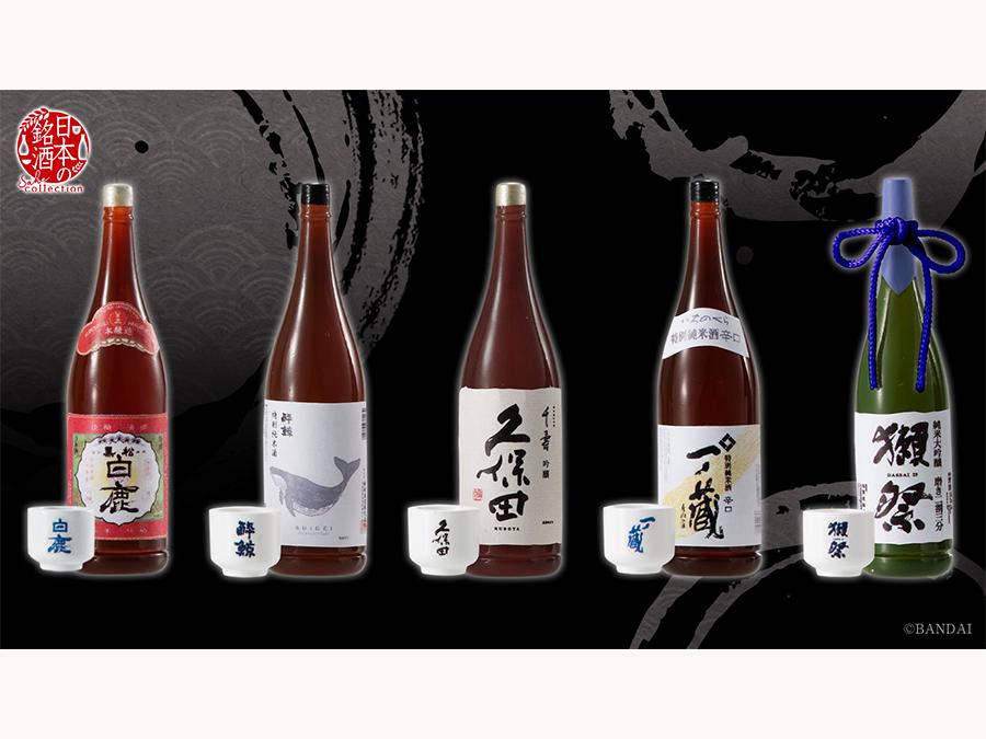 「SAKETIMES」監修コレクションフィギュア『日本の銘酒SAKE