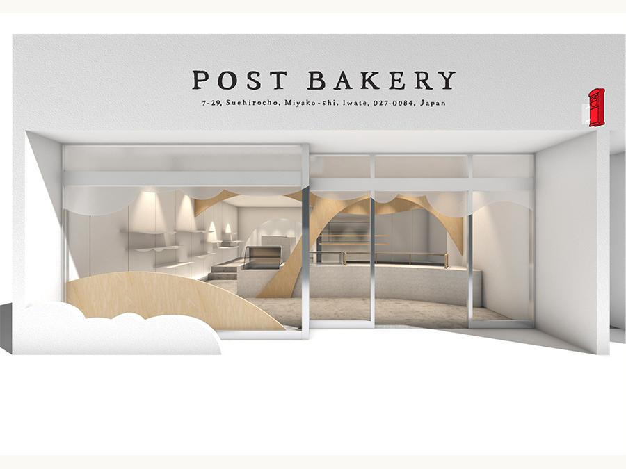 日本初のヤギミルクを使ったパン屋、POST