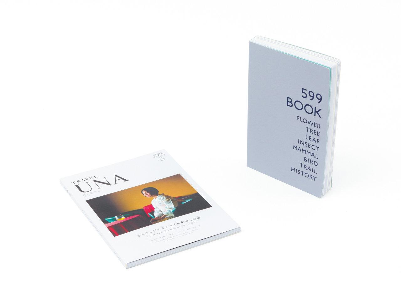 『星庭』代表/アートディレクター/グラフィックデザイナー|福田まやさんの選書