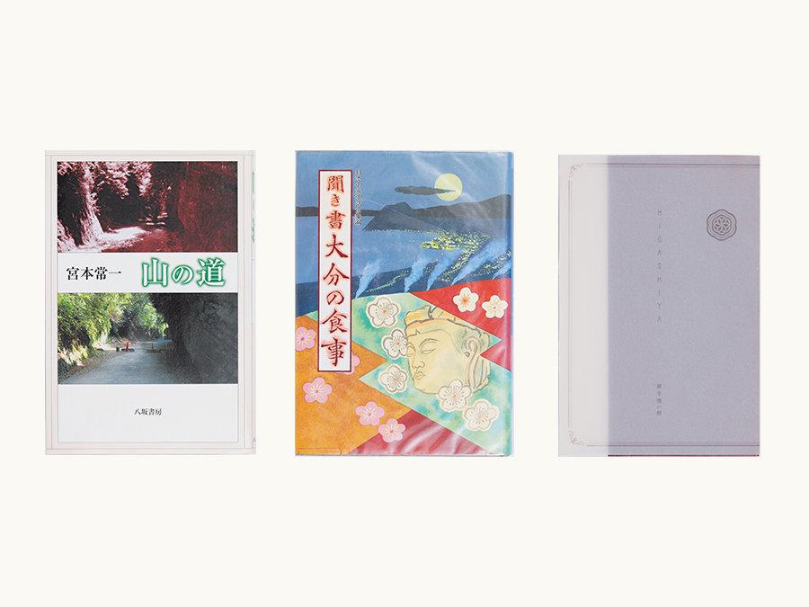 『星庭』代表/アートディレクター/グラフィックデザイナー 福田まやさんの選書