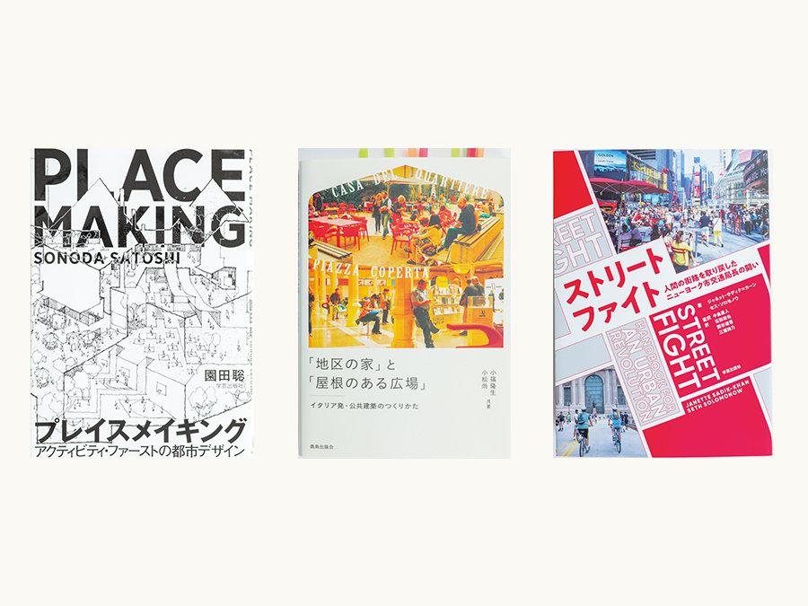 『公共R不動産』コーディネーター/『nest』取締役 飯石