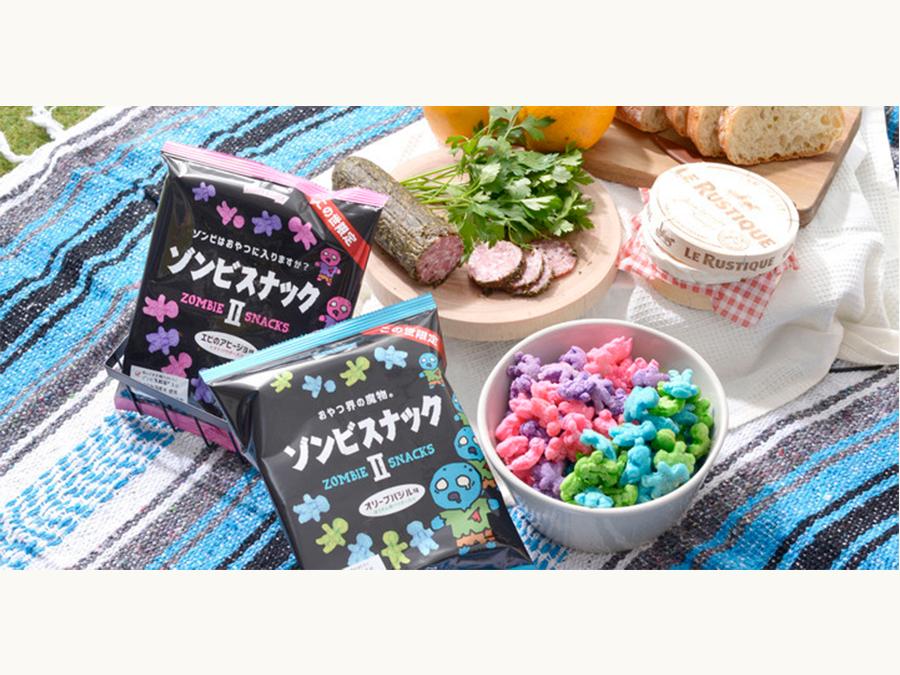 「おうちお楽しみセット」オンラインショップ限定発売!ハッピータイムのスナック菓子・ゾンビスナック