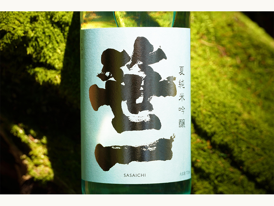 山梨の自然を富士の天然水で醸すブランド・笹一が「笹一