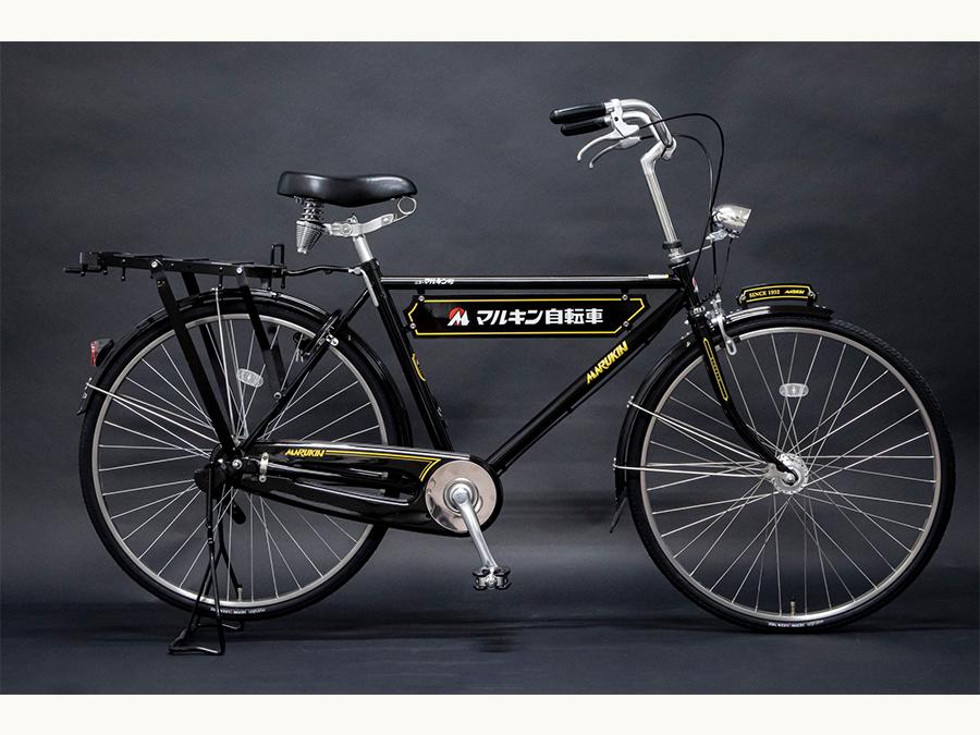 マルキン自転車90年の歴史を象徴する自転車