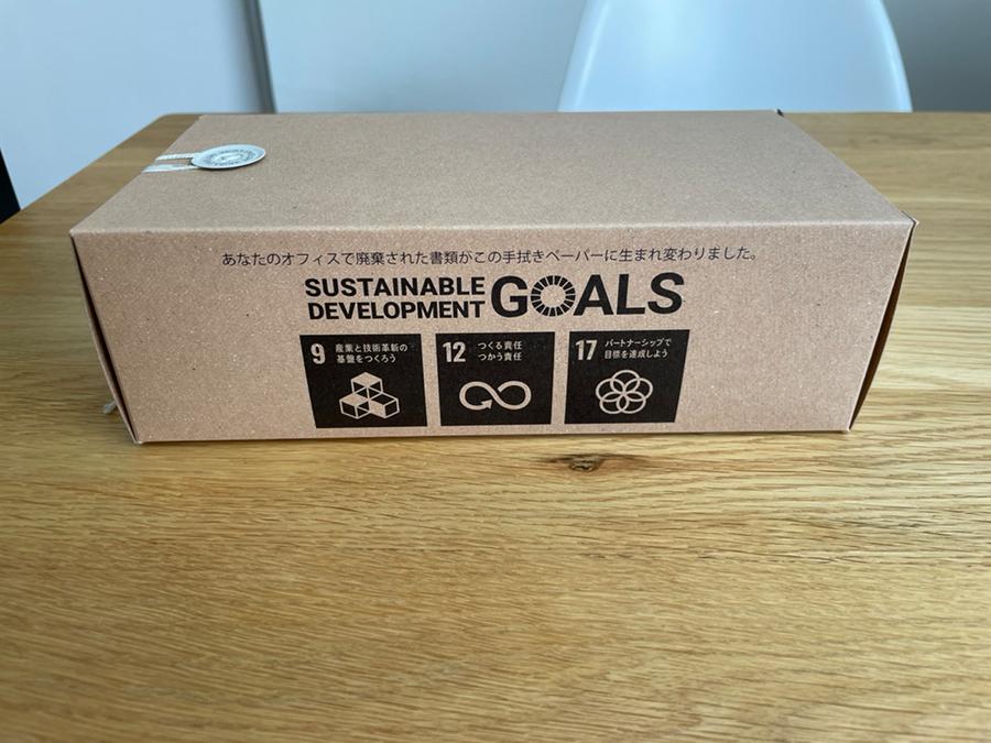 企業の機密文書の廃棄物をリサイクルしたペーパータオル。SDGs商品として販売開始