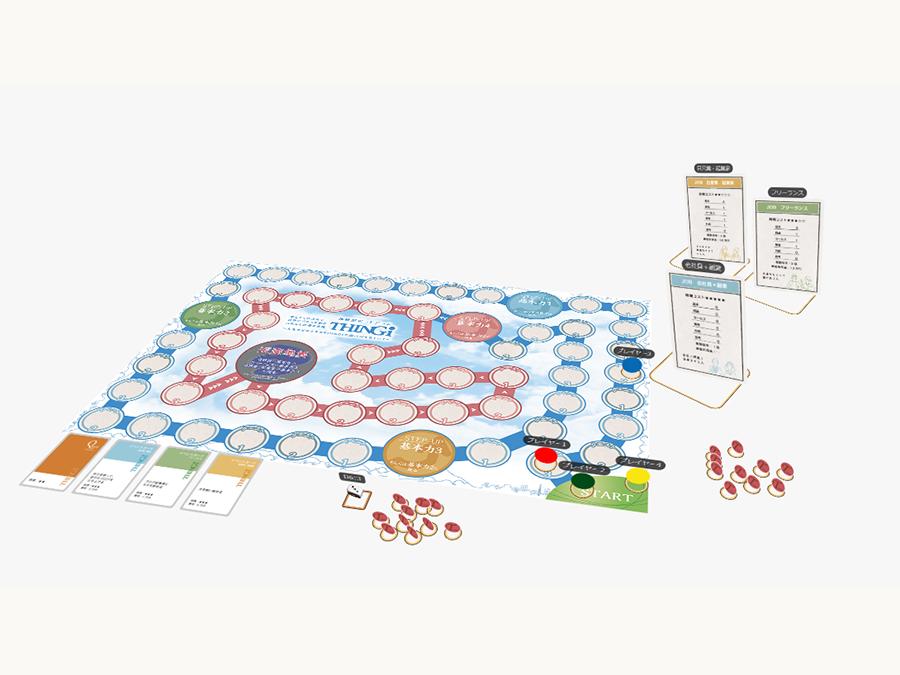 ビジネスを学べる体験型ボードゲーム『THINGi(シンギ)』がクラウドファンディングを開始