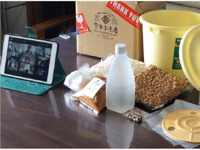 第2回「宮本みそ店さんと100人の味噌づくり」。5/29(土)にオンラインで開催。