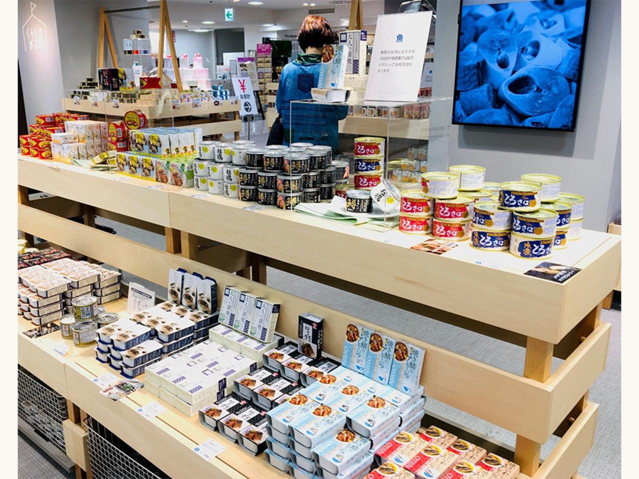 「全国ローカル缶詰大集合!カンダフル!」が、西武池袋本店で開催中