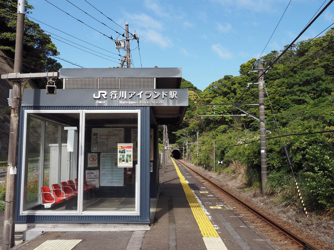 千葉県勝浦市にある無人駅「行川アイランド」。何と読む?