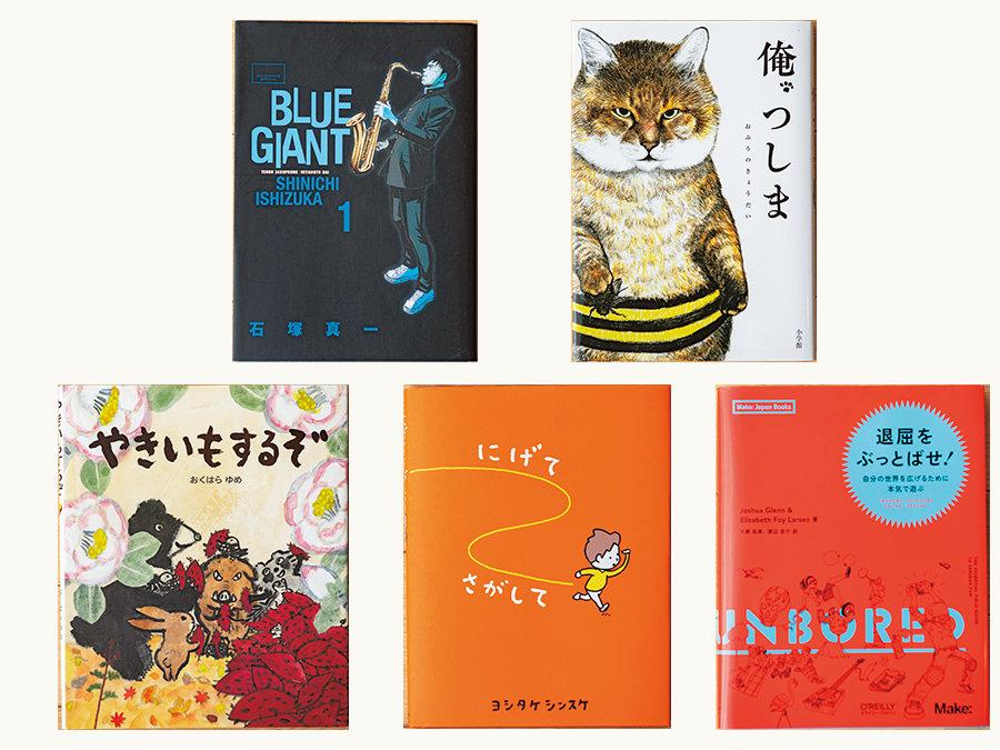 『TSURUMIこどもホスピス』・スタッフが選ぶ「ウェルビーイングを感じる本5冊」