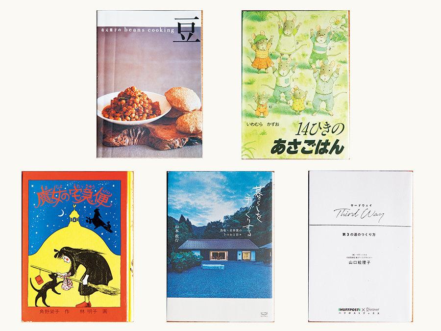 『藍染め屋aiya』・南部歩美さんが選ぶ「ウェルビーイングを感じる本5冊」
