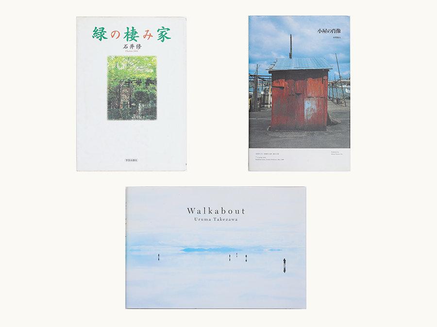 一級建築士事務所『ヨネダ設計舎』代表|米田雅樹さんの選書