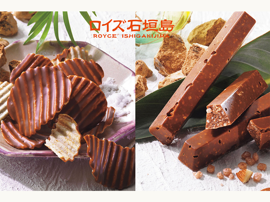 「ロイズ石垣島」に新商品が登場!沖縄の魅力をロイズのチョコレートで味わう