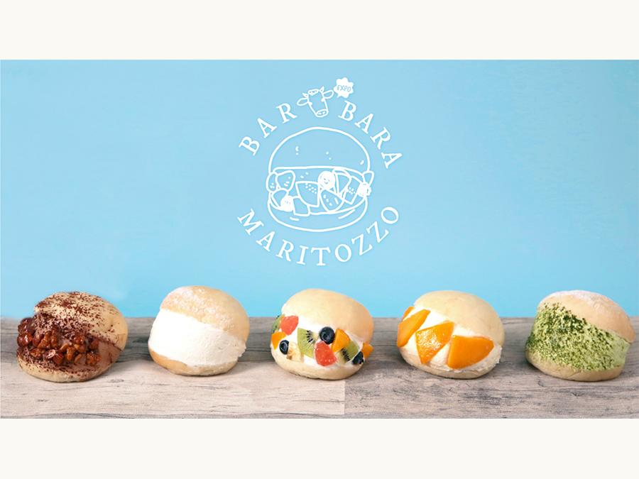 フルーツいっぱい。クリームたっぷり。マリトッツォ夏の新商品が6月1日発売!