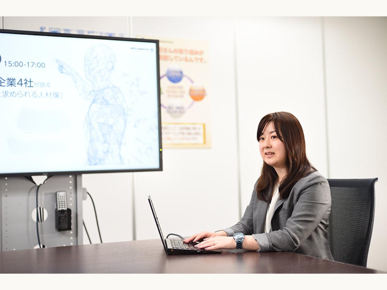 日本の未来を担うAI人材の育成を支援