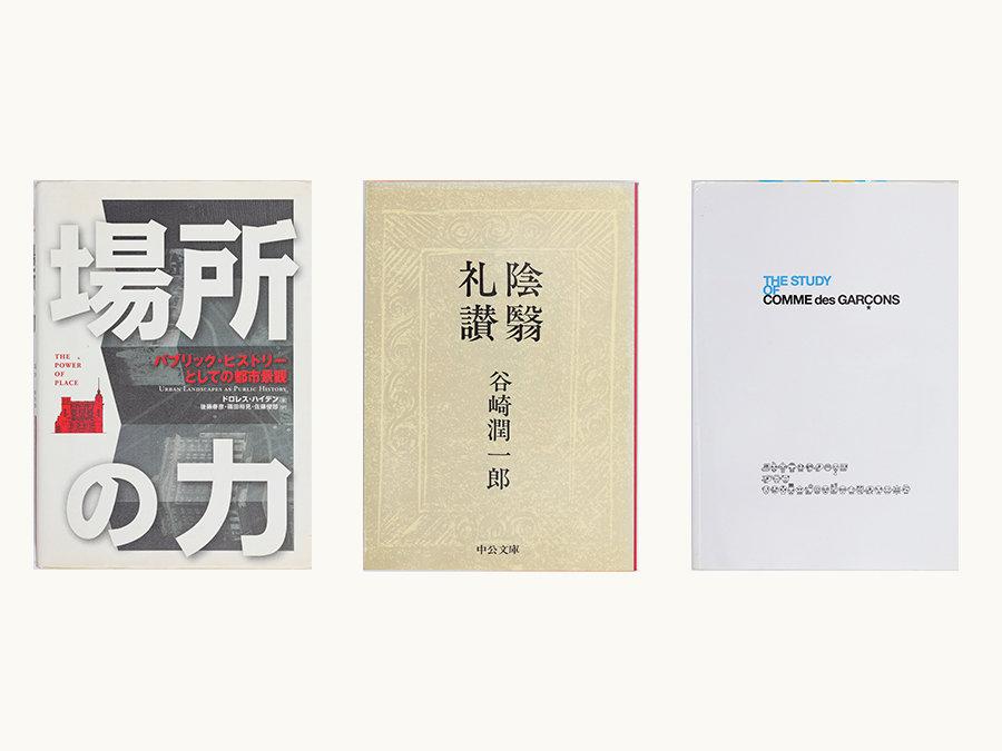 『ハートビートプラン』取締役|園田
