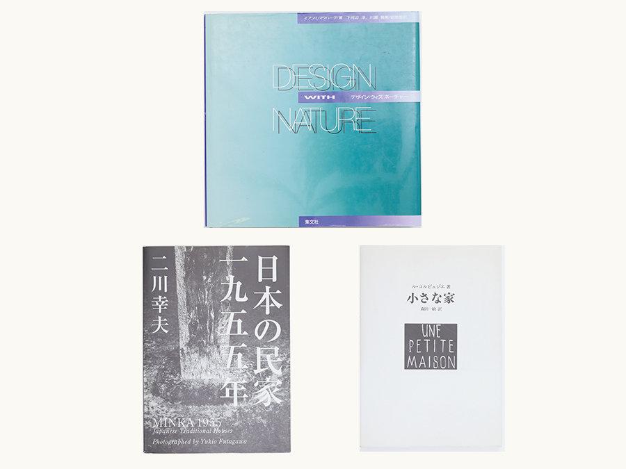 建築家 平田晃久さんの選書