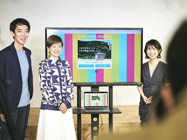 神山まるごと高専、1000人の「先輩」を募集。日本初の学校を共に創る一期生に