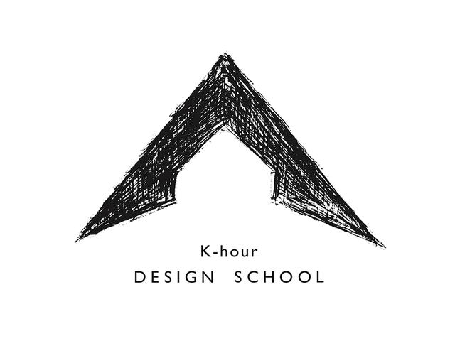 7/15締め切り!山形県金山町「カネヤマノジカンデザインスクール」がいよいよ始まります!