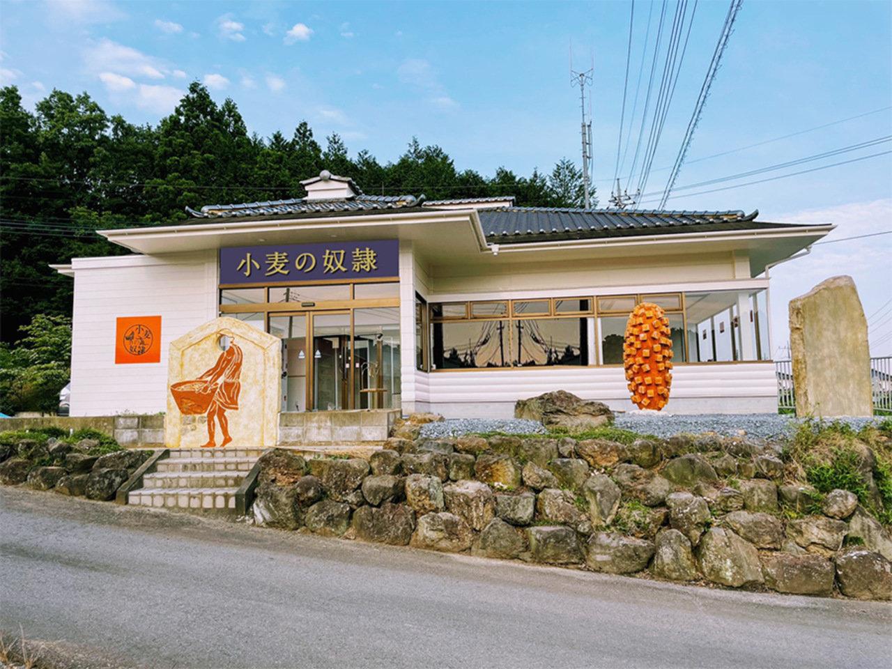 メディアやSNSで話題沸騰!北海道発のエンタメパン屋「小麦の奴隷」が茨城県に初上陸!