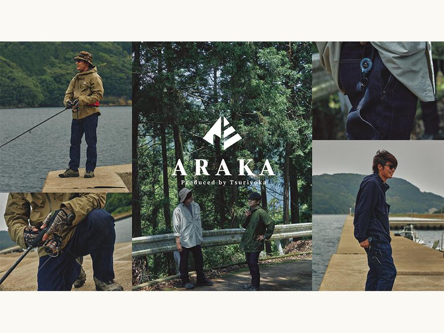 「釣りよかでしょう。」初プロデュース釣り人のための視聴者連動型アウトドアブランド「ARAKA」
