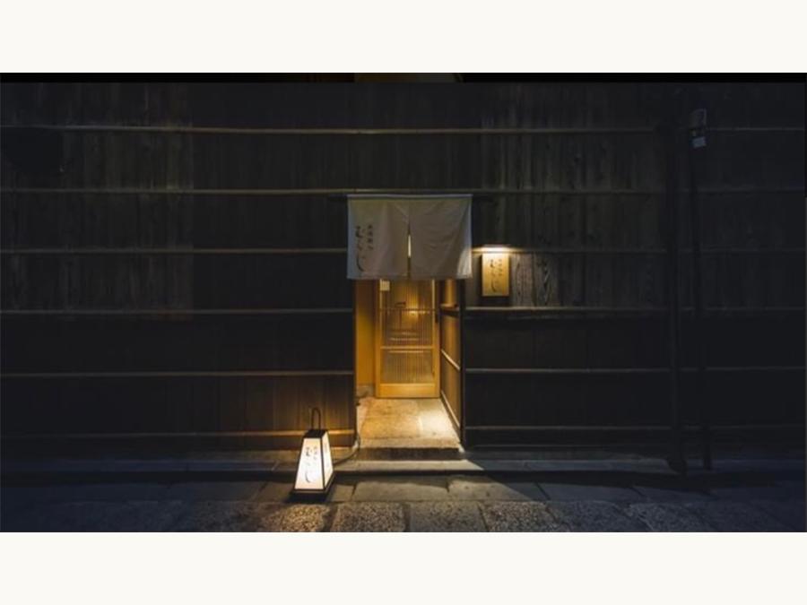 京都の人気ラーメン店『麺処むらじ』が6月21日より営業を再開。